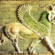 Aizvēsture un Senās Tuvo Austrumu kultūras
